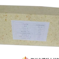 耐火高铝砖 抗剥落高铝砖 高温耐磨 强度高