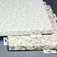 铝单板幕墙系列