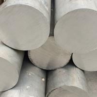 美铝ALLOY7075-T4铝棒 超声波铝棒厂家