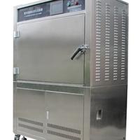 紫外线环境试验设备
