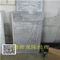 铜川墙面铝浮雕板-定制厂家