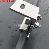 彩钢板屋面直立夹具铝合金光伏锁夹
