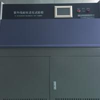 紫外老化温控箱