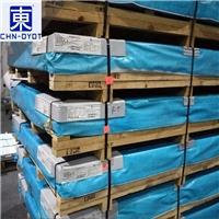 現貨供應6061防銹氧化鋁板  防銹化學成分