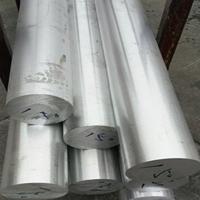佰恒供應6061t6鋁棒 易車削 不變形價格優惠