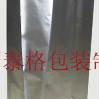平面铝箔袋
