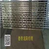 榆林15mm厚浮雕铝板-电镀厂家