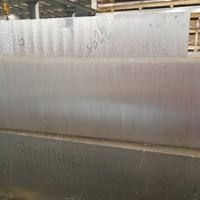 5052超宽铝板 5052铝板上海铝板批发
