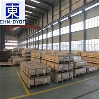 西南铝软态纯铝板 1100防滑铝板厂商