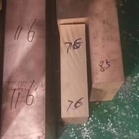 TS4铜板价格 耐冲压TS4铜板批发