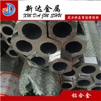 直销5086铝管 批发5086铝管