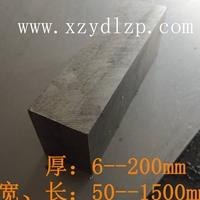 精品6061超厚超寬超大鋁板切割支持定做