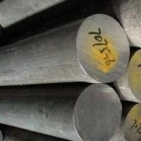 高精度鋁棒、磨光7075鋁棒