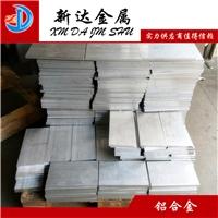 6070铝排 厂家批发6070铝排