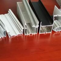 长期生产供应LED灯铝型材