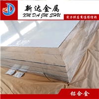 6066铝板 供应6066铝合金板材