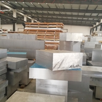15mm铝板的加工 5052铝板h32铝板