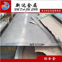 7175鋁合金板 7175超硬鋁板