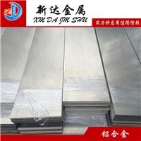 6061铝排 国标6061铝排 价格