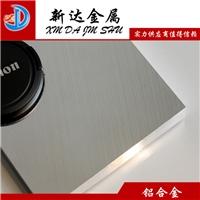 批发1060耐冲压铝板 1060塑性高耐侵蚀
