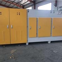 生产厂家定制各类工业废气处理环保设备