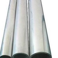 铝合金管材厂家供应国标6061-560x50