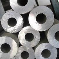 6063合金铝管生产厂家现货销售100x5