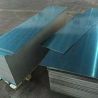 供应5052氧化铝板 可零切氧化打孔加工定制