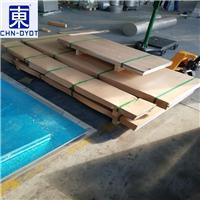 批发耐高温5052铝板 高性能5052铝板