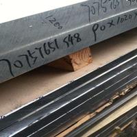国标7075t6铝板 超厚铝板零切 厂家直销