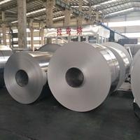 防锈保温3003铝卷供应商
