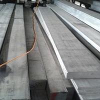 挤压型材6063铝型材6063铝排厂