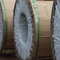 電廠、化工廠優選防腐保溫鋁皮