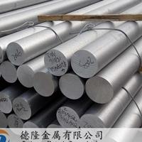 進口優質7A10鋁棒 7A10鋁合金棒材