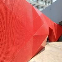 冲孔铝单板订做-穿孔铝单板幕墙厂家