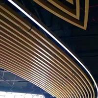 幕墙装饰造型铝方通_弧形造型铝方通幕墙