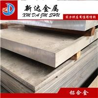 2A10铝板 供应2A10铝板