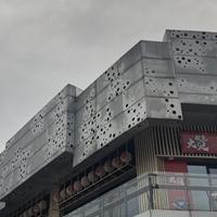 商场门头穿孔铝单板-穿孔图案铝板