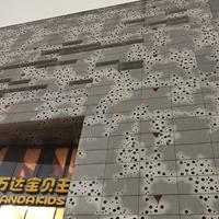 墙身造型铝单板-外墙穿孔铝单板门头定制