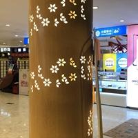 柱子包围造型铝单板-透光穿孔弧形包柱