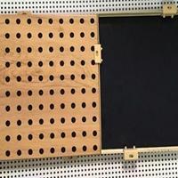 艺术冲孔铝单板图案造型定制厂家