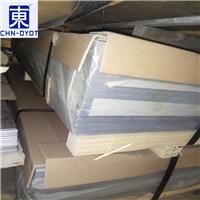 铝锰合金3003代理商 3003亮面铝板行情