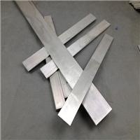 冷庫用鋁排、3003氧化鋁排
