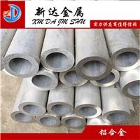6181鋁管 批發6181鋁管