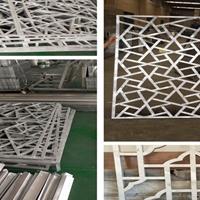 订制铝合金中式仿古铝窗花厂家