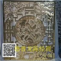 木紋浮雕鋁單板-直銷精品