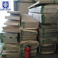 进口2024硬质销售  焊接2024合金铝板