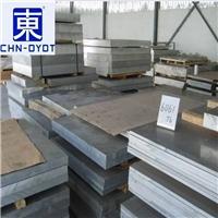 7050-T6鋁板硬度  耐磨鋁板