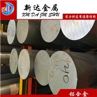 供应 LY12铝棒 进口LY12铝棒
