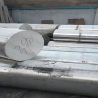 6061-t651铝棒 大直径铝棒切割 6061铝棒